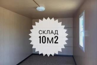 Московское шоссе - м. Московская