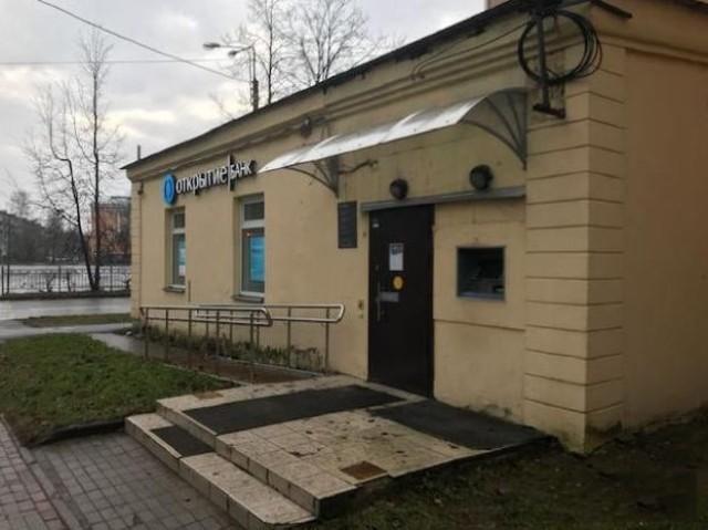 Аренда пом. св. назн. ул. Пионерская, 2 - фото 1 из 3