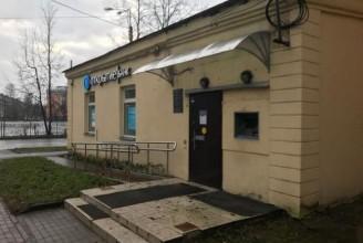 ул. Пионерская, 2