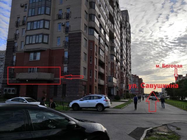 Аренда пом. св. назн. ул. Савушкина, 143 корп. 1 - фото 1 из 12