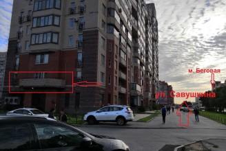ул. Савушкина, 143 корп. 1 - м. Беговая