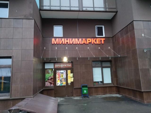 Аренда 1 к. квартиры Комендантский пр-кт, 66 корп. 1 - фото 5 из 10