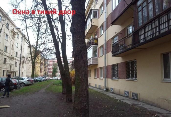 Аренда комнаты ул. Бумажная, 22 - фото 9 из 10