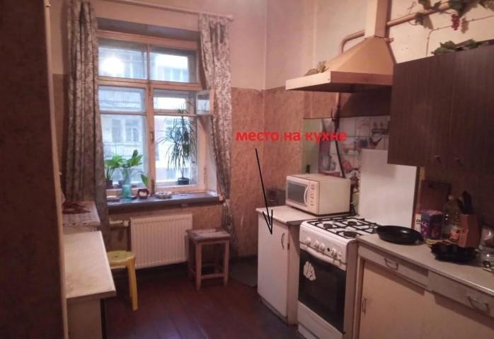 Аренда комнаты ул. Бумажная, 22 - фото 10 из 10