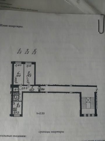 Продажа 2х к. квартиры Свердловская наб, 60 - фото 18 из 18