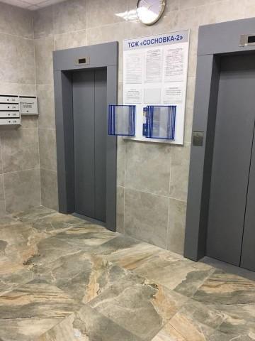 Продажа 4х к. квартиры ул. Веденеева, 2 - фото 10 из 19