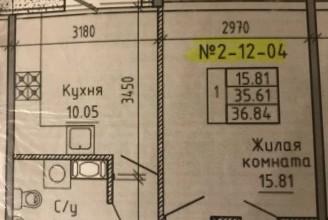 Советский пр-кт, д. 39  корп.  1 м. Рыбацкое