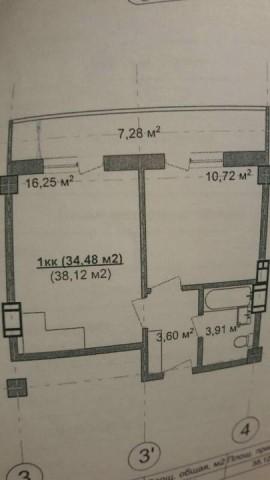 Продажа 1 к. квартиры Пулковское шоссе, 14 - фото 1 из 3