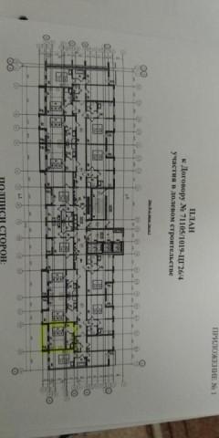 Продажа 1 к. квартиры Васнецовский пр-кт, 20 - фото 2 из 3