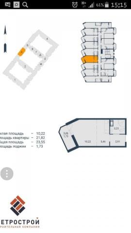 Продажа 1 к. квартиры ул. Михайловская, 51 - фото 4 из 4