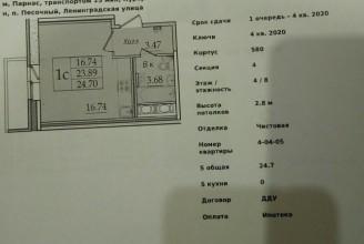 ул. Садовая, 88