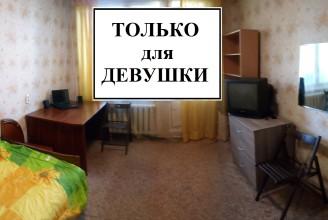 ул. Вавиловых, 11 корп. 1 - м. Академическая