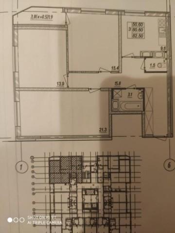 Продажа 3х к. квартиры ул. Валдайская, 4 - фото 1 из 2