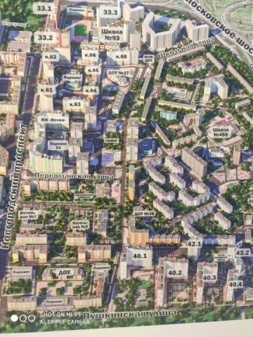 Продажа 3х к. квартиры ул. Валдайская, 4 - фото 2 из 2