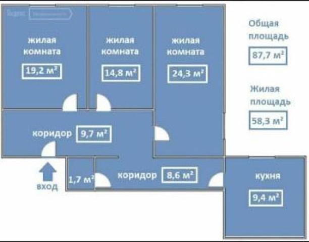 Продажа 3х к. квартиры ул. Академика Лебедева, 6 - фото 1 из 4