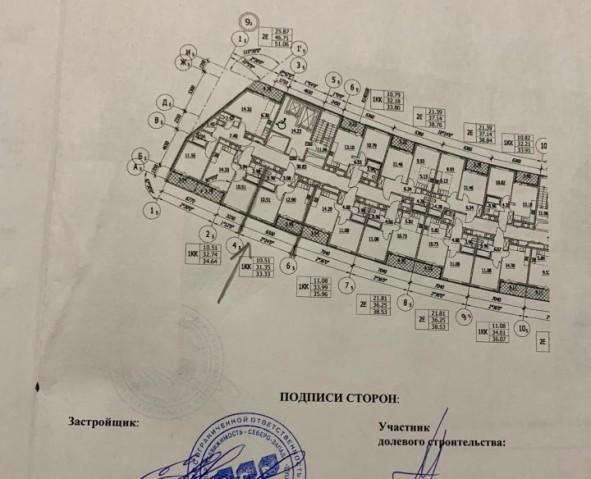Продажа 1 к. квартиры б-р Александра Грина, 2 корп. 1 - фото 3 из 3
