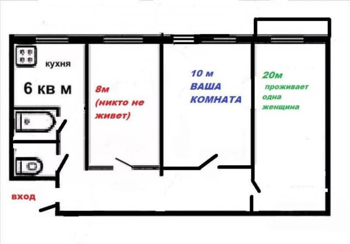 Продажа комнаты Витебский пр-кт, 33 - фото 5 из 5