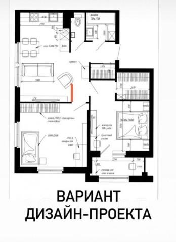 Продажа 2х к. квартиры ул. Парфеновская, 11 корп. 1 - фото 3 из 4