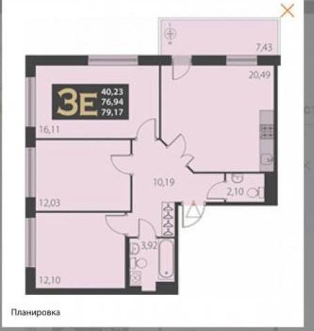Продажа 3х к. квартиры наб. Матисова канала - фото 2 из 6