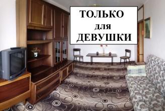 ул. Обручевых, 8 - м. Академическая