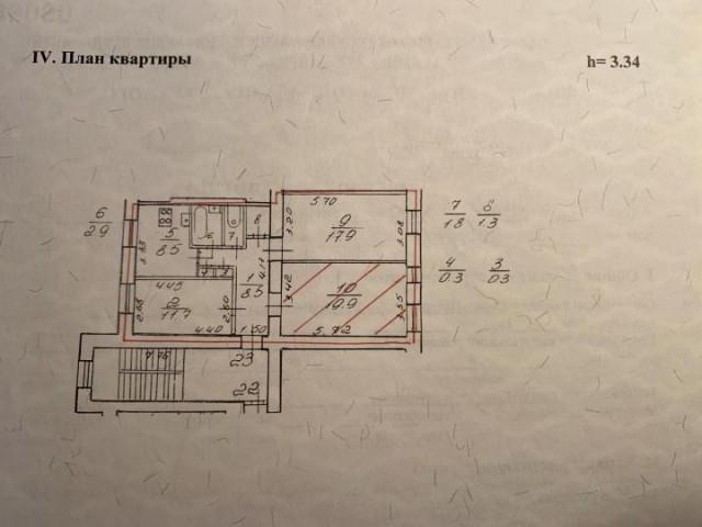 Продажа комнаты ул. 5-я Красноармейская, 3 - фото 2 из 5