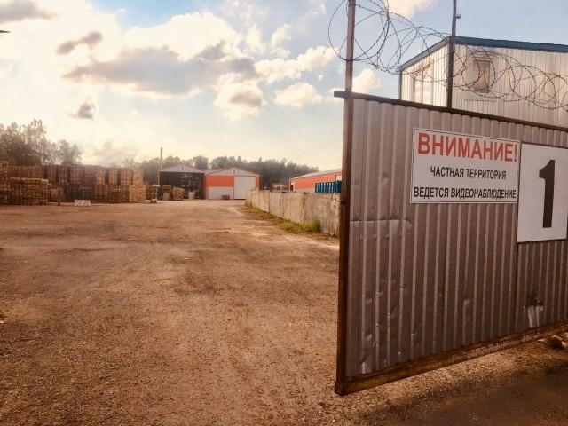 Аренда участки Московское шоссе - фото 3 из 3