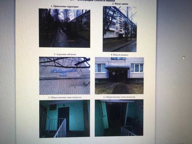 Аренда комнаты ул. Белградская, 26 корп. 4 - фото 2 из 5