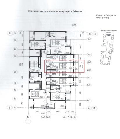 Продажа 1 к. квартиры ул. Генерала Кравченко, 3 корп. 1 - фото 2 из 5